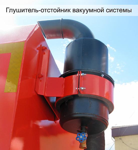 Глушитель- отстойник вакуумной системы 4022303009