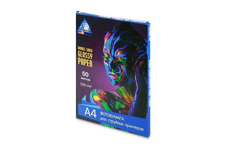Глянцевая двусторонняя фотобумага INKSYSTEM Glossy Photo Paper 220g, A4, 50 листов