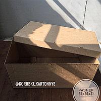 650*360*310 Архивная коробка с отдельной крышкой