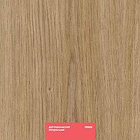 Ламинат Дуб королевский натуральный FP0028, класс 32, коллекция RED
