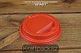 Крышка пластиковая с клапаном, красная D90 DoEco (100/1000), фото 2