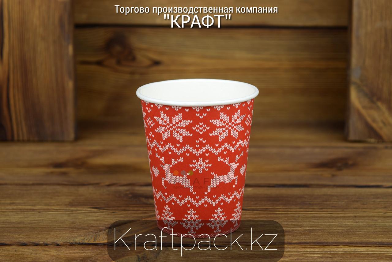 Стакан бумажный Enjoy winter для горячих холодных напитков 250мл (50/1000)