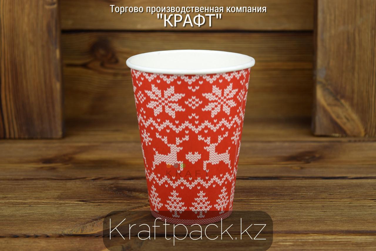 Стакан бумажный Enjoy winter для горячих холодных напитков 350мл (50/1000)