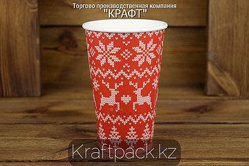 Стакан бумажный Enjoy winter для горячих холодных напитков 450мл (16 OZ) (50/1000)