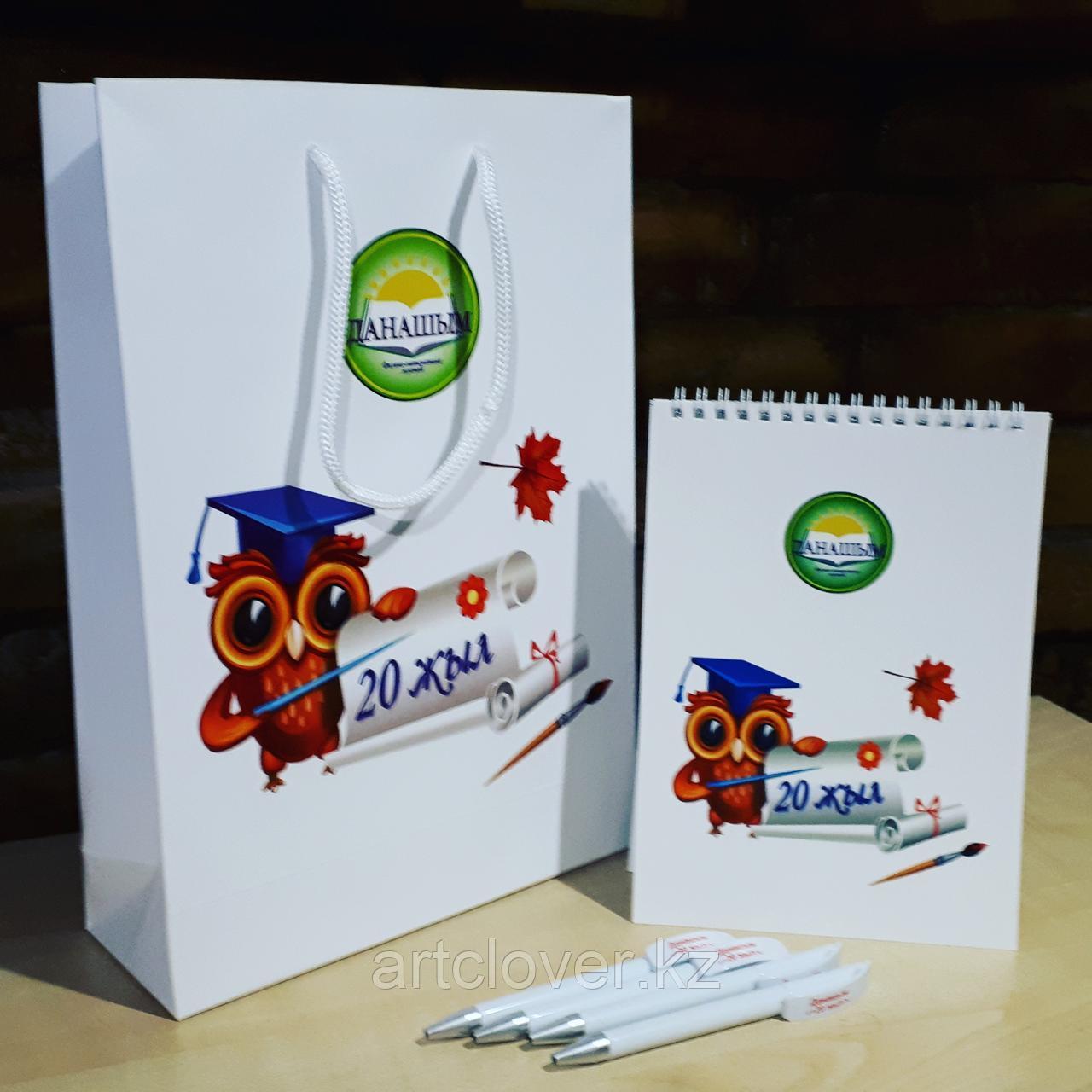 Изготовление бумажных пакетов для школы