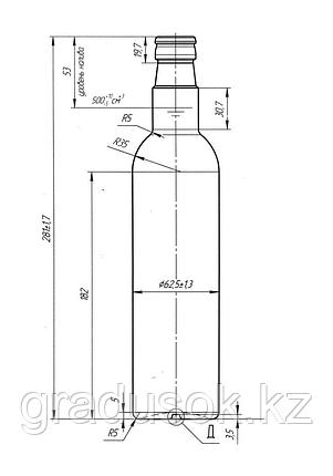Бутылка «Гуала» 0,5 литра, фото 2