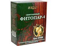Фитопар-4, При ОРВИ