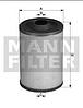 Топливный фильтр mann BFU 900 X