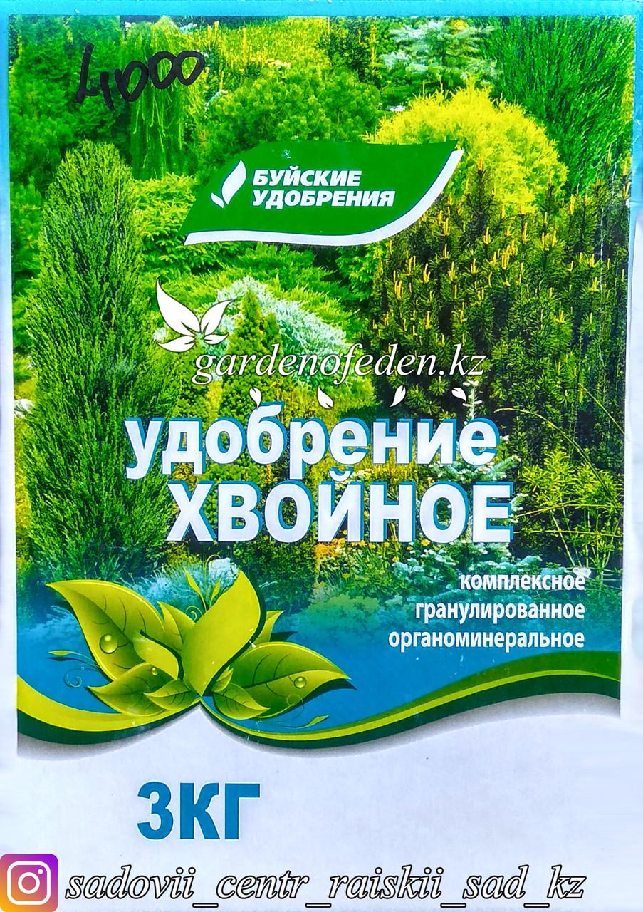 """Удобрение Буйские Удобрения """"Хвойное"""", органоминеральное, универсальное, 3кг."""