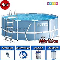 Каркасный бассейн Intex 26718 FR, 28728,26718, Frism Frame, размер 366х122 см, фото 1