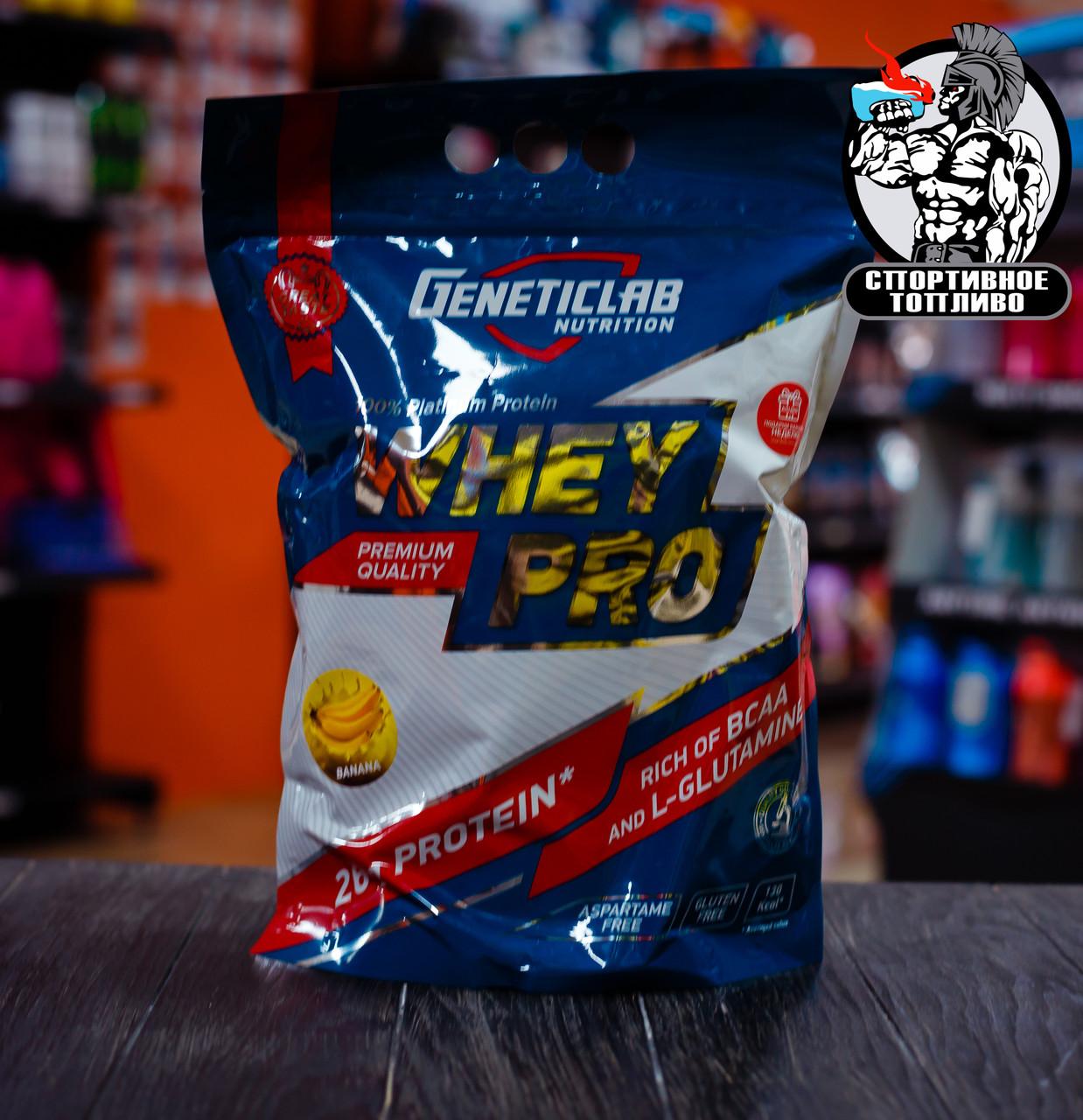"""Сывороточный протеин от GeneticLab """"Whey Pro"""" 2100гр/70порций"""