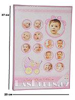 Детский фотоальбом 156 фото (розовый)