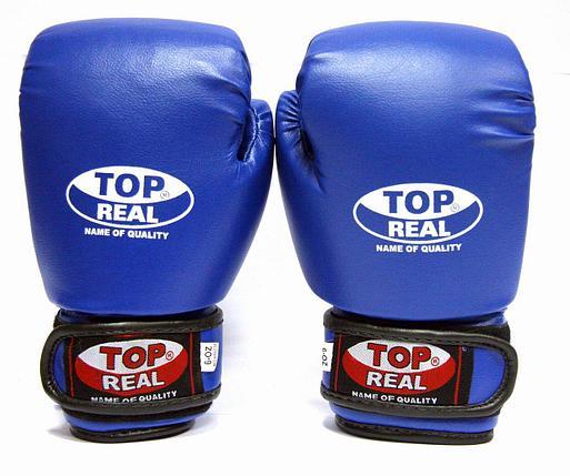 Боксерские перчатки TOP REAL, фото 2