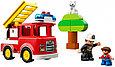 10901 Lego Duplo Пожарная машина, Лего Дупло, фото 3