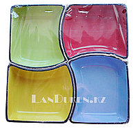 Набор посуды из 4 штук, тарелки Мозаика (Mosaic), менажница