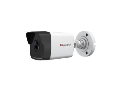 Уличная видеокамера DS-I400