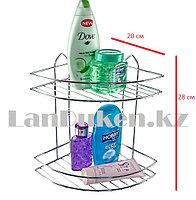 Угловая подвесная полка для ванной комнаты металлическая (2 яруса) Clas660