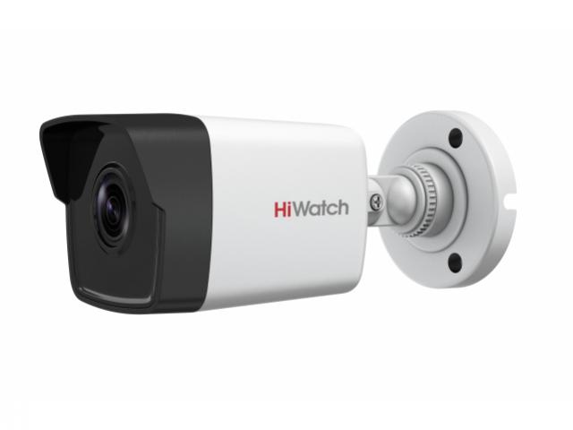 Уличная видеокамера DS-I450 HiWatch