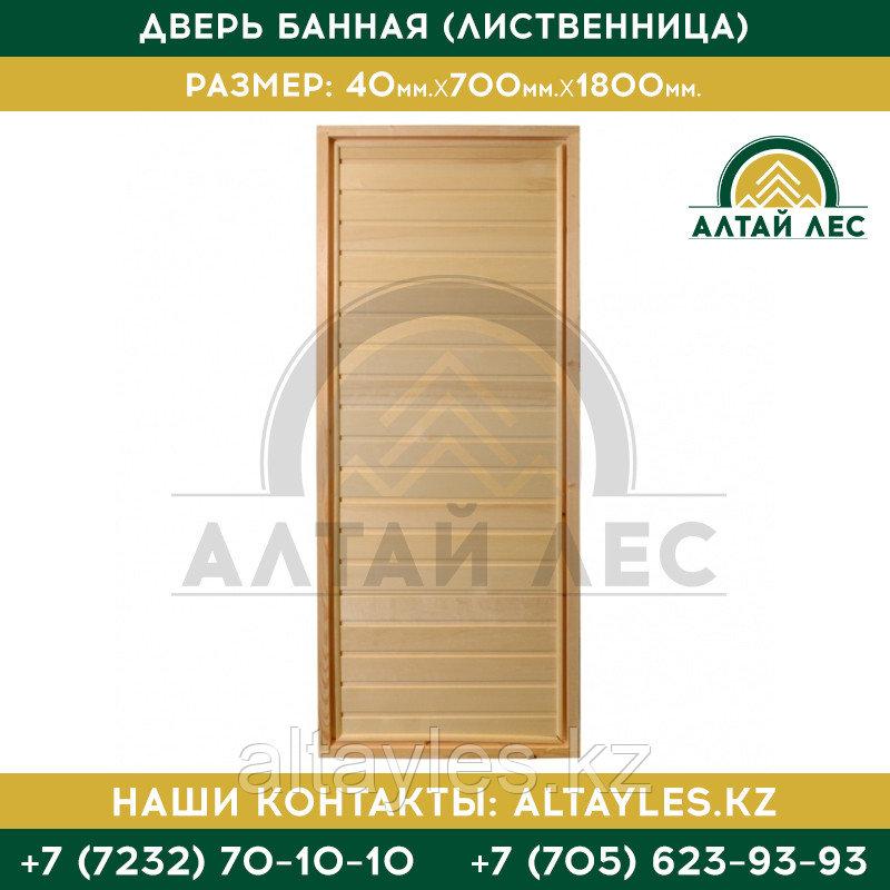 Дверь банная (Лиственница) | 40*700*1800
