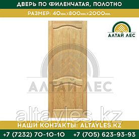 Дверь ПО филенчатая, полотно | 40*800*2000