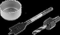 Набор для врезки замков, 3 предмета, ЗУБР
