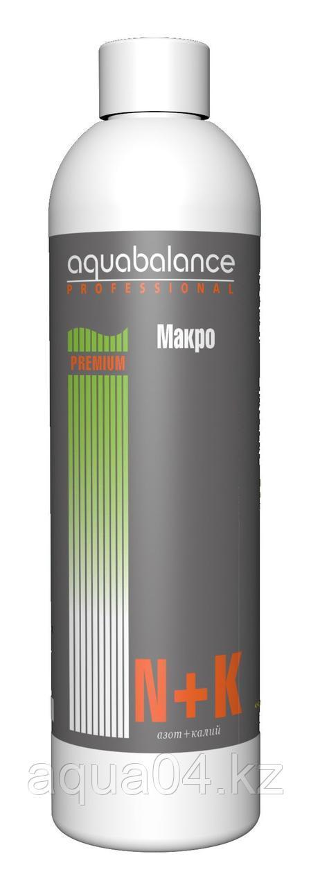 AQUABALANCE PROFESSIONAL PREMIUM  Макро  N+K 250 мл