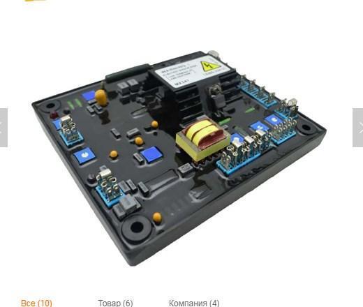 AVR MX341 для генераторные установки, фото 2