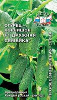 Огурец Дружная семейка F1 7шт/0,2гр