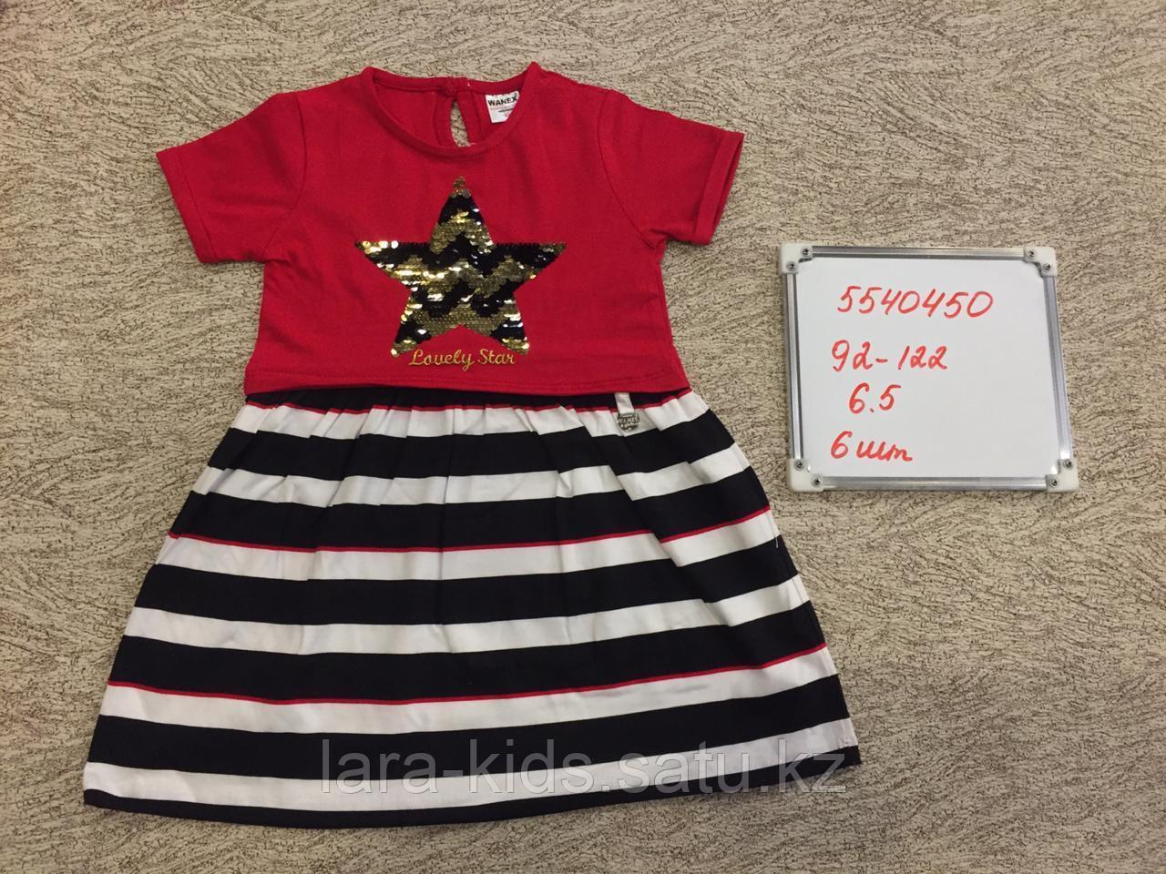 Платье с коротким рукавом для девочек