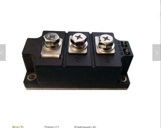 Генератор тиристорный диод модуль MTC серии MTC100A