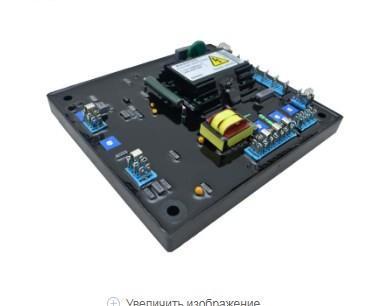 Универсальный генератор avr sx440 для 150KW дизель-генератор, фото 2