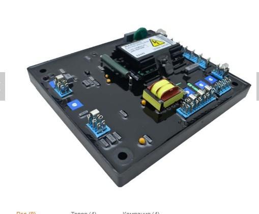 Универсальный генератор avr sx440 для 150KW дизель-генератор