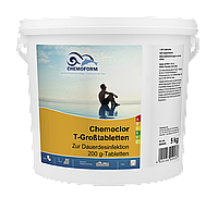 Кемохлор Т - таблетки (200г) длительный хлор (50 кг)