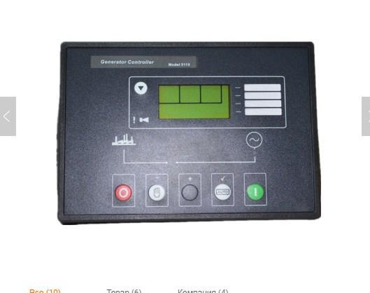 Электроника DSE контроллер Генератор панели управления DSE5110 для замены deep sea модуль управления