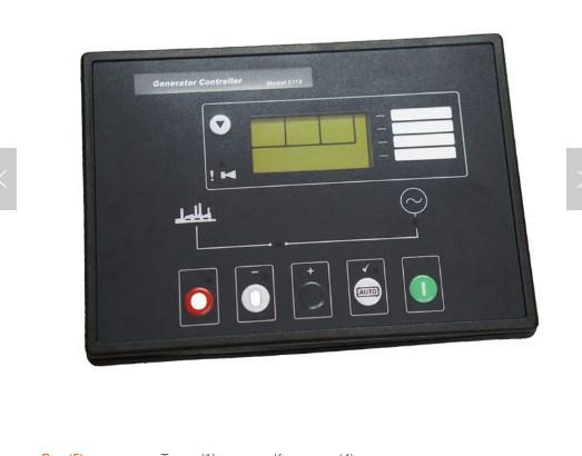 Панель управления генератором ATS индукционный Genset контроллер 5110 блок управления двигателем DSE 5110