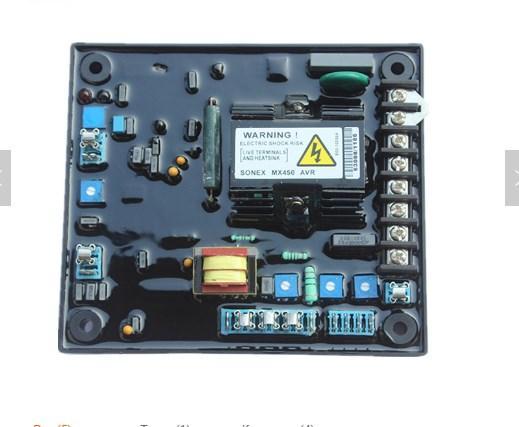 Генератор AVR MX450
