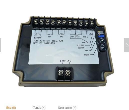 12vdc Губернатор управления скорости двигателя 3062322, фото 2