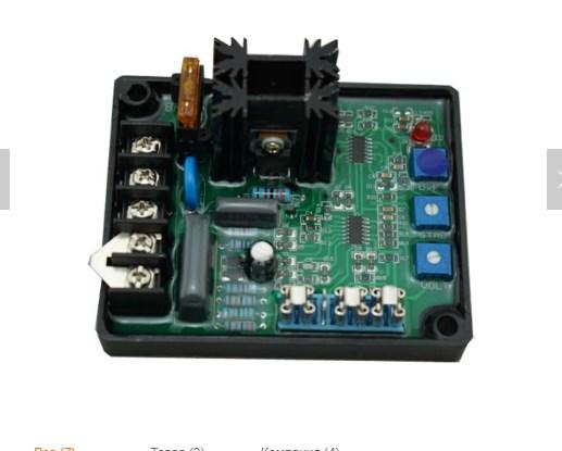 Электрический регулятор напряжения avr схема цепи GAVR-8A