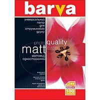 Фотобумага BARVA Матовая (IP-A120-005) 120g А4 100л