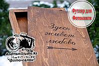 Футляр для фотокниги Wood Box