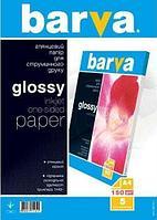 Бумага BARVA A4 Глянцевая 150g A4 5л (IP-C150-T01)