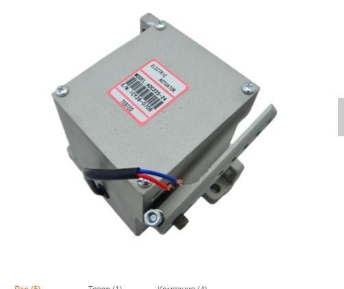 Генератор силовой привод ADC100 ADC120 ADC175 ADC225 24 В, фото 2
