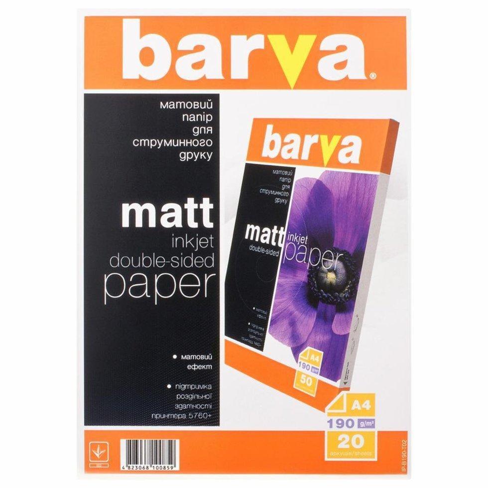 Бумага BARVA A4 Матовая Двусторонняя (IP-B190-T02) 190g A4 20л