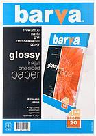 Бумага BARVA Глянцевая (IP-C200-T02) 200g А4 20л
