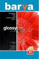 Бумага BARVA Глянцевая (IP-C200-025) 200g А4 50л