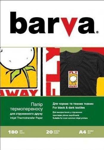 Бумага BARVA THERMOTRANSFER Черные Ткани (IP-T205-075) 205g А4 20л