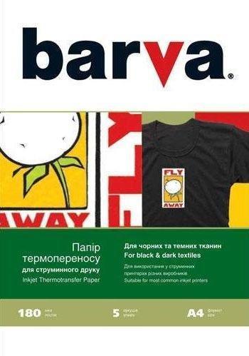 Бумага BARVA THERMOTRANSFER Черные Ткани (IP-T205-T01) 205g А4 5л