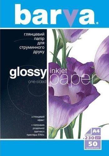 Бумага BARVA Глянцевая (IP-C230-013) 230g А4 50л