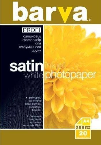 Бумага BARVA PROFI Белый Сатин (IP-V255-028) 255g А4 20л