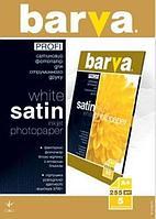 Бумага BARVA PROFI Белый Сатин (IP-V255-T01) 255g А4 5л